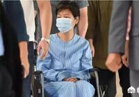 """朴槿惠為了獲得保釋出獄,會用身體""""造假""""嗎?"""