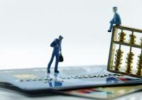 招商銀行信用卡好還是工商銀行信用卡好?