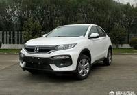 日產軒逸與本田XRV15怎麼選?