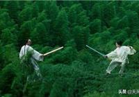 還記得李安導演的《臥虎藏龍》嗎?