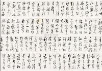啟功最長書法手卷,摹寫《董其昌草書琵琶行》背後的故事