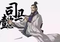 司馬懿推翻曹爽的五個關鍵步驟