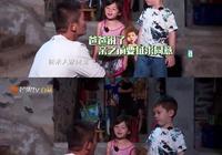 《爸爸去哪5》嗯哼大王式交友:小泡芙,你還想要我親你嗎?