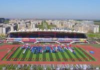華北理工大學舉行曹妃甸新校園首屆運動會