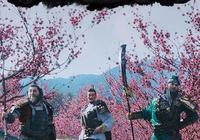 三國是中國歷史,為什麼《全面戰爭:三國》遊戲是國外開發的,你怎麼看?