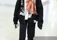 張子楓厲害了,這麼土氣的褲子都能穿出時尚感,一般人真駕馭不了