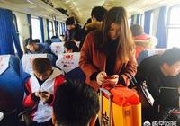 你坐火車或者長途列車的時候,遇到過哪些刺激和難忘的事情?
