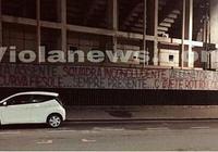 佛羅倫薩意外輸球,球迷拉橫幅抗議俱樂部