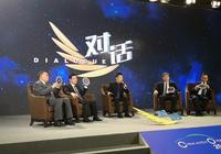 《對話》王傳福:充電問題解決好,增長的勢頭就不會下來