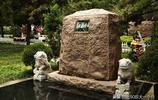 徐海東墓,位於八寶山革命公墓,其人1955年被授予大將軍銜