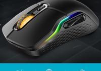 無線RGB利器 雷柏VT200雙模版電競遊戲鼠標詳解