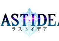 SE最新遊戲公佈,玩家卻吐槽起了它的名字