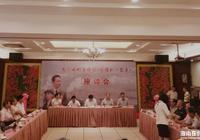 大型電視連續劇《宋耀如·父親》座談會6月20海口召開