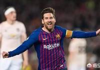 如果本賽季加盟尤文的不是C羅而是梅西,尤文歐冠成績會更好嗎?