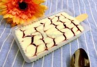 藍莓奶油雪糕