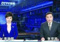 與李瑞英主持《新聞聯播》32年間零誤差,今58歲的他依舊單身