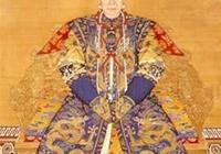 清朝最幸福的皇太后——乾隆帝生母熹貴妃終成孝聖太后