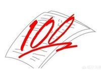 期末考試數學100分,語文99分。一年級學生由於沒考得雙百分被家長痛打。大家怎麼看?