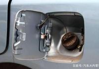 汽車油箱分為左邊和右邊,有啥區別?看完之後,車主:漲知識了!