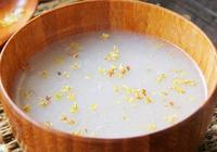 藕粉怎麼喝好喝?