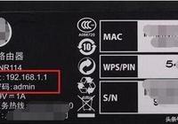 路由器設置網址是多少?路由器怎麼設置?