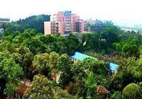 四川省的綿陽師範學院、內江師範學院、樂山師範學院相比,哪個更好些?