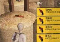 《刺激戰場》遊戲裡,如果3級揹包滿了,各個段位的玩家會先扔什麼?為什麼呢?