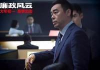 兩大影帝也拯救不了這電影崩壞,張家輝劉青雲為何無法真正上位?