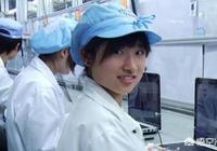 在工廠當普通員工月入四五千,為什麼有很多女生卻樂意幹月入3000的文員工作呢?