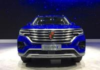 榮威又一全新SUV申報,比RX5更漂亮,全系國六,競爭瑞虎8