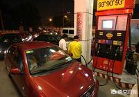 200塊錢的油跑440公里,油耗算高嗎?
