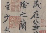 透過毫端蛛絲馬跡,他推斷神龍蘭亭是大王真跡