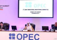 低油價時代將終結!沙特俄羅斯一片歡騰,美國的小陰謀卻曝光了?