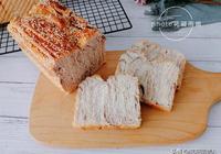 都說做麵包費時間,試試這個一次發酵做法,鬆軟拉絲,3小時搞定