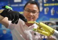 """生物醫藥、集成電路、人工智能 重點產業創新成果亮相""""雙創周"""""""