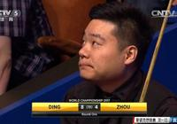 丁俊暉輕鬆戰勝小將周躍龍,挺進世錦賽第二輪