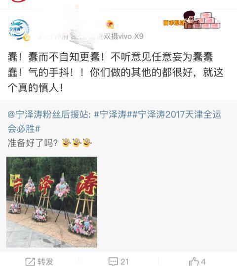 孫楊拿的獎牌比寧澤濤多,可寧澤濤更受歡迎,為什麼?