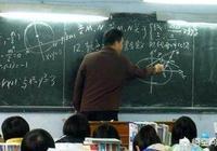 高二的孩子數學才考20多分,一提學數學孩子就逆反,孩子想放棄數學了,該怎麼辦?