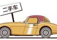 買賣二手車,怎麼處理二手車保險?