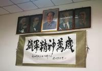 四川省新四軍研究會研究紀念建軍九十週年活動安排