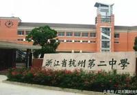 杭州這6所百年中學真的太牛了