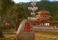 中國湛江-廉江