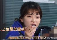 陳赫為什麼沒有選擇南波兒,原因只有一個,網友聽後表示很心疼!