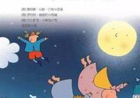小飛俠彼得潘——故事中的孩子!