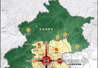 區域與城市房價點評3——北京各區域房地產投資價值點評