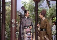 劉璋佔據蜀地坐擁十萬兵馬,他為何要請劉備帶兵入蜀幫忙?