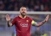 羅馬名宿德羅西:對離隊感到不高興,但我不怨恨俱樂部
