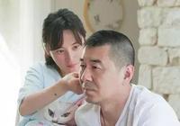艾小羊|從郭曉東程莉莎,到陳小春應採兒:婚姻是你有病,我有藥