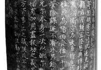 皇帝頒發免死鐵卷真的能免死嗎?你怎麼看?