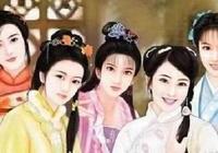 《新、舊唐書》都記載了唐德宗將宋氏五姐妹納入後宮這一史實